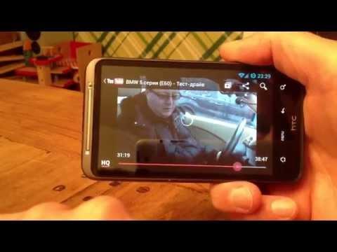 JellyTime R9 - HTC Desire HD (4.2.2)
