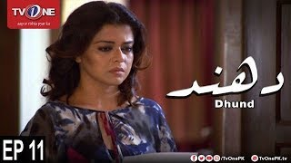 Dhund  Episode 11  Mystery Series  TV One Drama  8th October 2017 uploaded on 20-01-2018 11253 views