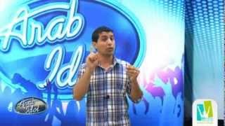 يمني في عرب ايدول   YouTube
