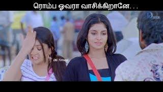 ரொம்ப ஓவரா வாசிக்கிறானே! Pongadi neengalum unga Kaathalum Tamil Movie HD