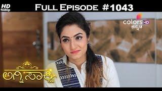Agnisakshi - 1st December 2017 - ಅಗ್ನಿಸಾಕ್ಷಿ - Full Episode