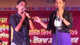 Bast Bangli Comedy