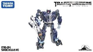 Optibotimus Reviews: Takara Tomy Transformers MB-04 SHOCKWAVE