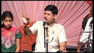 Vande Matharam By Shrikrishna Upadhyaya