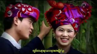 Pa Oh Song : ထာဝရခင္;လမ္းအံု - ခြန္ေအာင္နုိင္ : Ta La Kham Lam Aong : PM(Official MV)