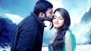 Yogesh, Bhama - Hindi Dubbed 2017 |  Hindi Dubbed Movies 2017 Full Movie - Dilwale Ke Jung