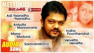 Mettukudi Tamil Movie Songs | Audio Jukebox | Karthik | Nagma | Sirpy | Music Master