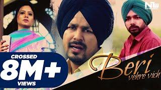 Beri - Veet Baljit | Official Video