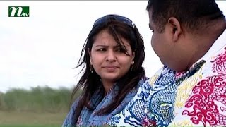Bangla Natok Houseful (হাউস ফুল) | Episode 105 | Mosharraf Karim & Sumaiya Shimu | Drama & Telefilm
