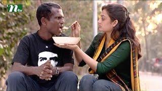 Bangla Natok Houseful (হাউস ফুল) l Episode 78 I Mithila, Mosharraf Karim, Hasan l Drama & Telefilm