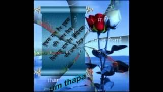 Mata timro manchhe banna sakina,,,