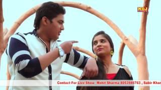 Chham Chham Hori Mahari Gaal Me || Latest Haryanvi Song 2016 || Haryana Hits || Mohit Sharma
