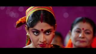 Oi Jaan l Assamese New Song 2017