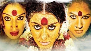 Malayalam Full Movie 2016   ARAMANAI   Hansika Motwani & Raai Laxmi   Latest Full Movie