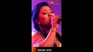 নিরিখ বান্ধরে দুই নয়নে...মমতাজ Folk Queen Momtaz live at DhakaInternationalFolkFest