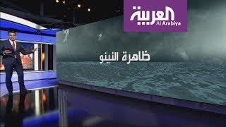 النينو تعاود النشاط في الجزيرة العربية