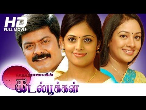 Tamil Full Movie   Kadal Pookal   Award Winning Movie   Ft. Murali, Manoj, Sindhu Menon