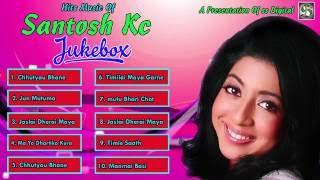 New Superhit Modern/Adhunik Song Collection | Anju Panta | Pramod Kharel | Swaroop Raj Acharya