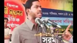 Bangladesh Jamaat e  Islami Part - 2/3 - Dr.Shafiqul Islam Masud
