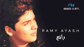 Ramy Ayach - Raeaa - Clip رامي عياش - رائع