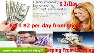 earn money from ojooo Bangla Tutorial $ 2 per day
