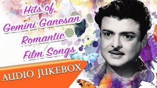 Romantic Songs Of Gemini Ganesan | Kadhal Mannan Hits | Super Hit Tamil Love Songs