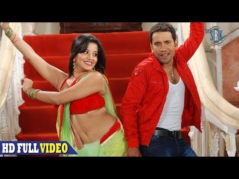 Xxx Mp4 Dinesh Lal Yadav Quot Nirahua Quot Monalisa Latest Bhojpuri Movie Full Song Pyar Wali Baat Hokheda 3gp Sex