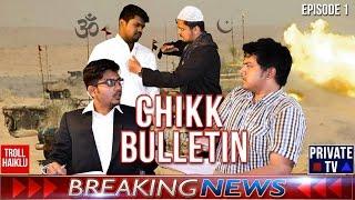 Troll haiklu: Chikk Bulletin | Private TV| Monthly Trends | Kannada Comedy | November 2016 | #1