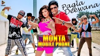 Monta Mobile Phone | Pagla Deewana (2015) | Bengali Movie Video Song | Amrita | Shobuj Khan