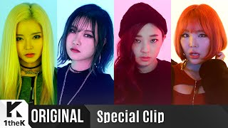 [Special Clip] 예지(YEZI) _ 쎄쎄쎄(Sse Sse Sse)(Feat.길미(Gilme), 키디비(KITTIB), 안수민(Ahn Soo-min)) [SUB]