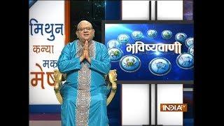 Bhavishyavani | July 19, 2018 ( Full )