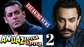 Andaaz Apna Apna 2 | 101  Interesting Facts | Aamir Khan|  Salman Khan | Rajkumar Santoshi