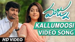 Kallumoosi Full Video Song || Majnu Songs || Nani, Anu Immanuel, Gopi Sunder || Telugu Songs 2016