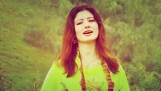 Nazia Iqbal - Sharbati Shonday Zama