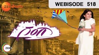 Gangaa - Indian Telugu Story - Episode 518 - Zee Telugu TV Serial - Webisode