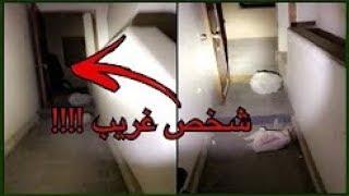 أقوى مغامره لياسا في بيت مهجور في البحرين   أصوات غريبة ومرعبة   ظهور طفله في البيت !! 1080p ➤