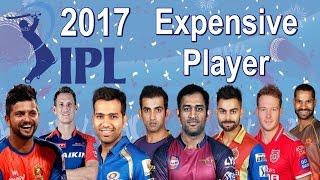 VIVO IPL 2017 : Expensive Player In IPL 2017 - HUNGAMA