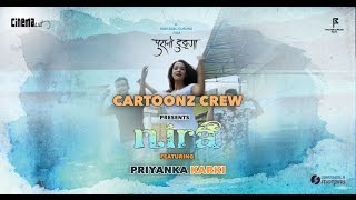 Cartoonz Crew Nira Dance Featuring Priyanka Karki (EXCLUSIVE)