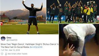 Bangladesh 'Nagin Dance' VS Harbhajan Singh's 'Bichuu Dance' | Oneindia Telugu