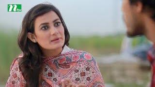 Bangla Natok Icche Ghuri | Episode 81 by Mishu Shabbir, Kaji Asif, Aporna Ghosh