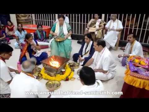 Aniruddha Bapu - Shree Dattamala Kaivalya Yag at Shree Aniruddha Gurukshetram - 18 February 2017