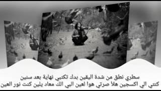 ||لحاضروالماضي|| تشاكي|راب عربي حزين 2017