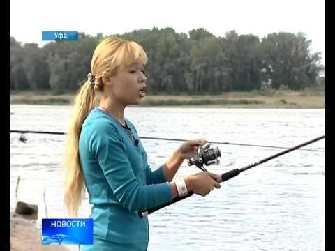 рыбалка башкортостан 2015