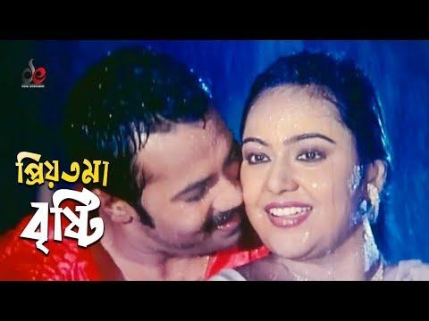 Xxx Mp4 Priyotoma Bristi Bangla Movie Song Alexander Bo Nodi Romantic Song 3gp Sex
