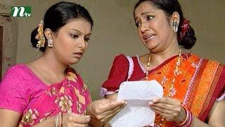 Bangla Natok - Ronger Manush | Episode 101 | A T M Shamsuzzaman, Bonna Mirza, Salauddin Lavlu