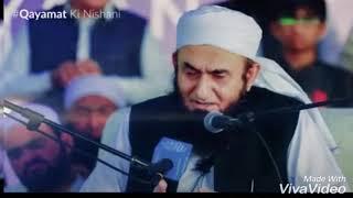 Qayamat Ki Nishani    Molana Tariq Jameel New Bayan Very Emotional قیامت کی نشانی مولانا طارق جمیل