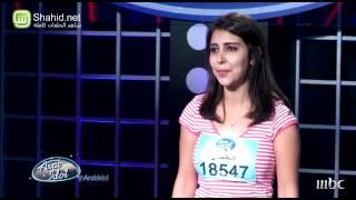 Arab Idol - تجارب الاداء - علياء على