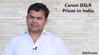 Canon DSLR Camera Prices in India (Hindi)