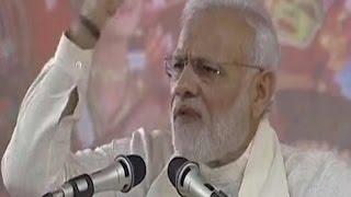 PM Modi's SPEECH ON TERRORISM: Hindustan na aatankwaad ke saamne jhuka hai, na jhukega
