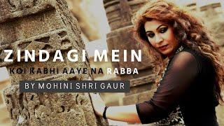 Zindagi Mein Koi Kabhi Aaye Na Rabba (Cover) | Musafir | Ft. Mohini Shri Gaur